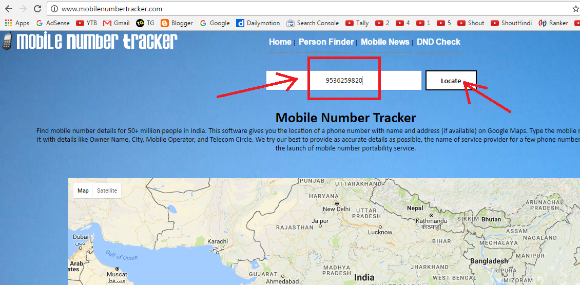 How to trace mobile number location online 2