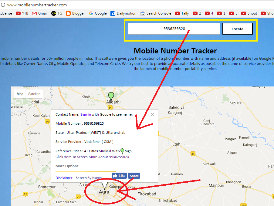 How to trace mobile number location online 3