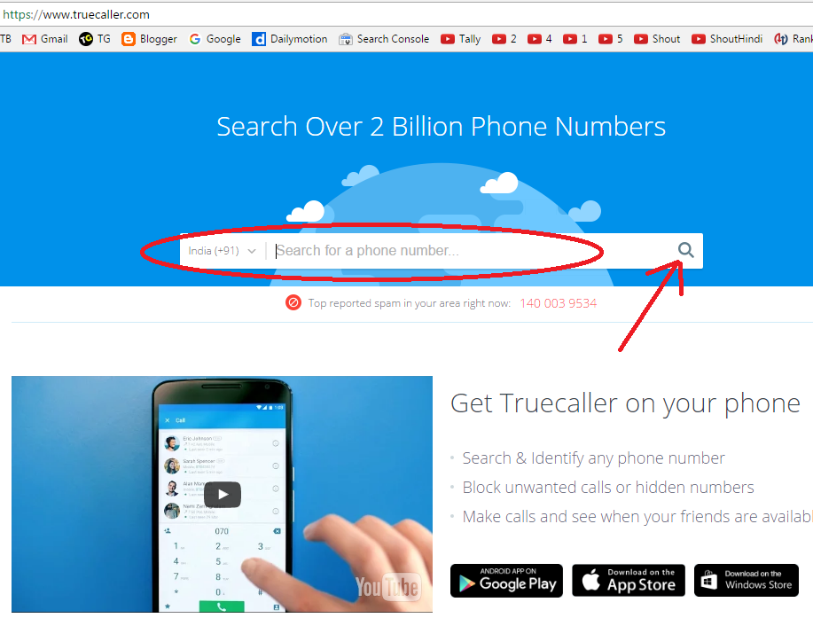 How to trace mobile number location online 5