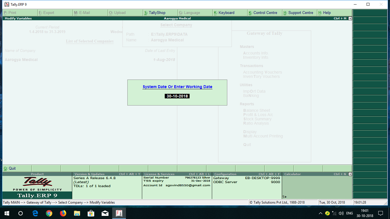 System Date and Working Date TDL for Tally ERP 9